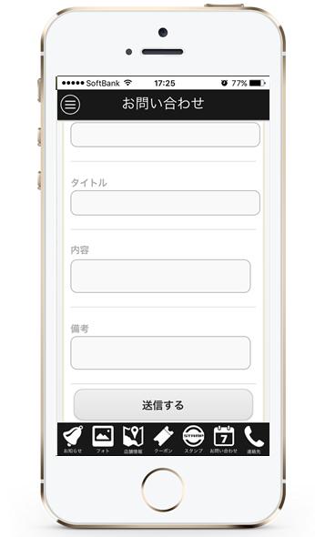 f_img_mailform